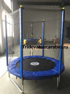 Батут детский Trampoline 6' ft 183см с сеткой