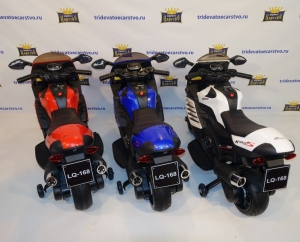 Детский мотоцикл на аккумуляторе 12V - 007 LQ-168 белый, синий и красный в Ростове на Дону