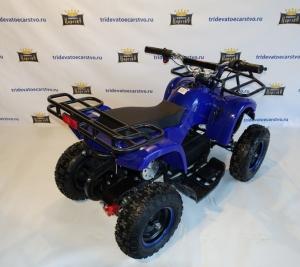 Квадроцикл детский электрический KXD - ATV-7E 36V 800W синий в Ростове-на-Дону