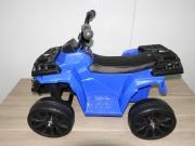 Детский квадроцикл ATV Motax mini для детей от 2 лет синий 3