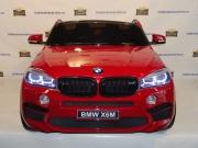 Детский электромобиль BMW X6M - (Лицензия)