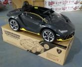 Детский Электромобиль Lamborghini Centenario 6726R