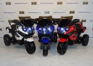 Детский электромотоцикл 12V - 007 LQ-168A