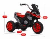 Детский электромотоцикл M606 Next от 1 года