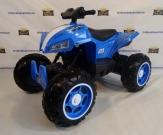 Детский электро квадроцикл на полном приводе 4x4 - T777TT