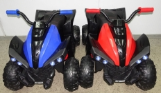 Детский квадроцикл на аккумуляторе ATV-02 Robin