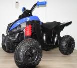 Детский квадроцикл на аккумуляторе ATV-02 Robin синий