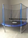 Батут Trampoline 10' ft 305 см с защитной сеткой