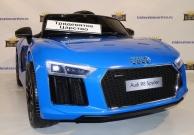 Детский электромобиль Audi r8 spyder - Лицензия JiaJia