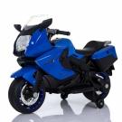 Детский электромотоцикл BMW - A007MP