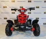 Квадроцикл детский электрический KXD - ATV-5E 36V 800W красный в Ростове-на-Дону