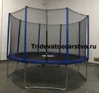 Батут Trampoline 12' ft 366 см с защитной сеткой