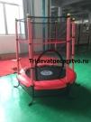 Батут детский 5 ft - 140 см с защитной сеткой
