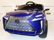 Детский электромобиль Lexus e111kx - NX200T