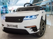 Детский электромобиль Range Rover B333BB - BLT-688