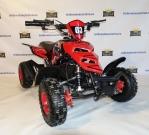 Квадроцикл детский электрический KXD-ATV-5E 36V800W красный