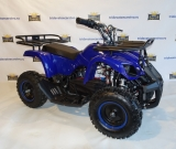 Квадроцикл детский электрический KXD-ATV-7E 36V 800W синий